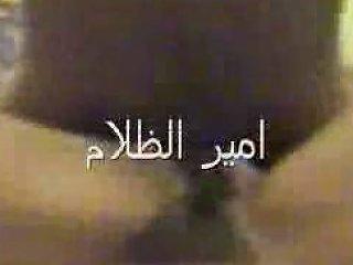 Lucky Boy Free Arab Lucky Boy Porn Video 52 Xhamster